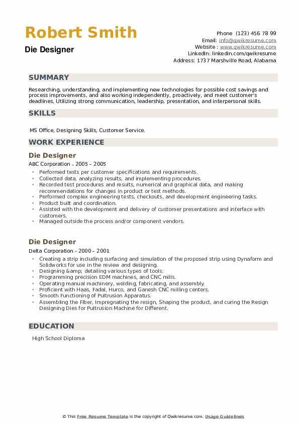 Die Designer Resume example