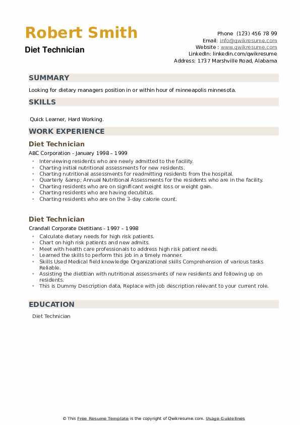 Diet Technician Resume example