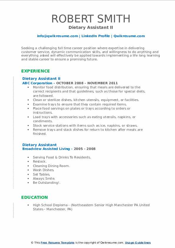 Dietary Assistant II Resume Format