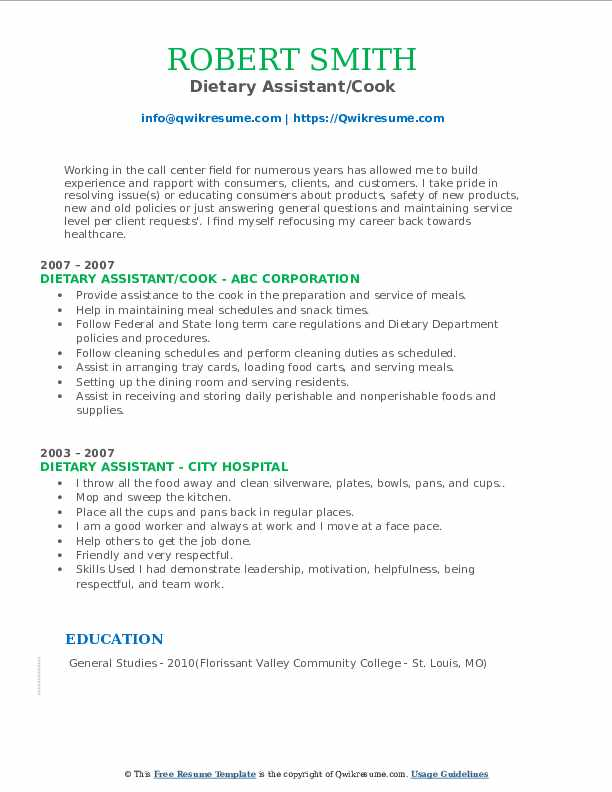 Dietary Assistant/Cook Resume Example