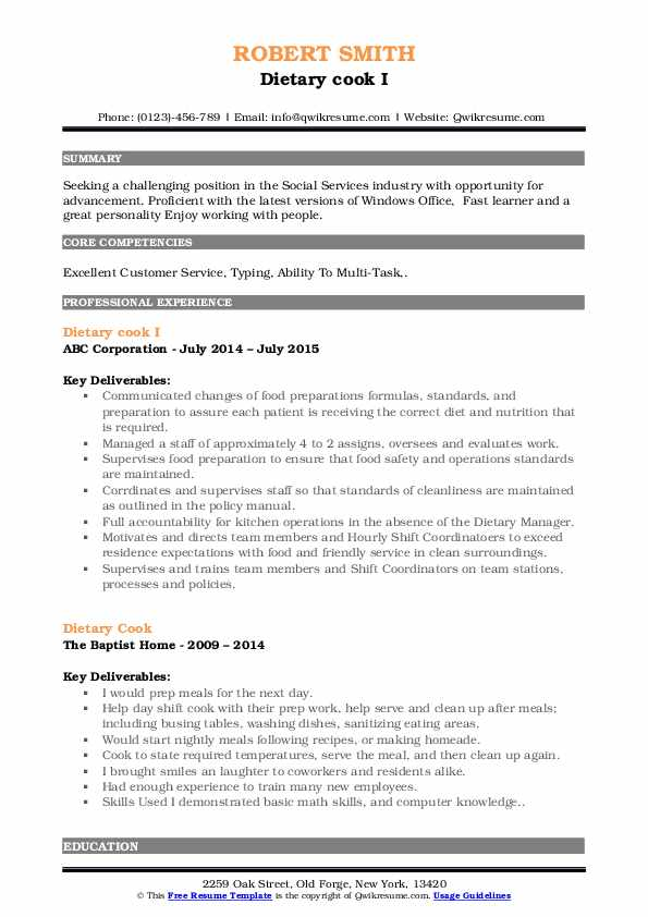 Dietary cook I Resume Example