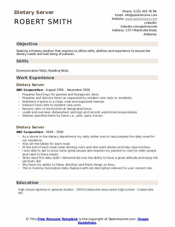 Dietary Server Resume example