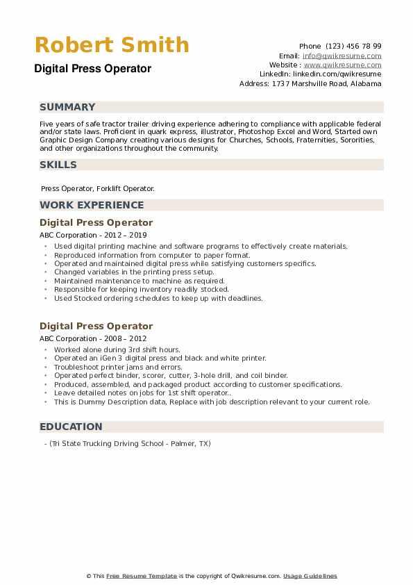 Digital Press Operator Resume example