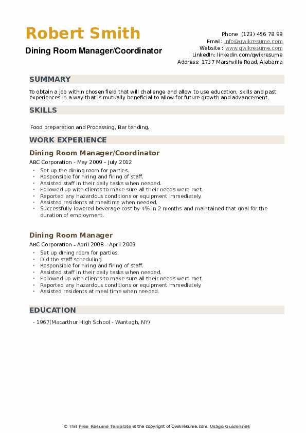 Dining Room Manager Resume example