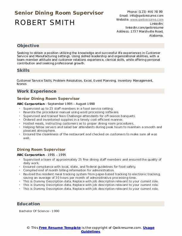Dining Room Supervisor Resume Samples, Dining Room Supervisor Jobs