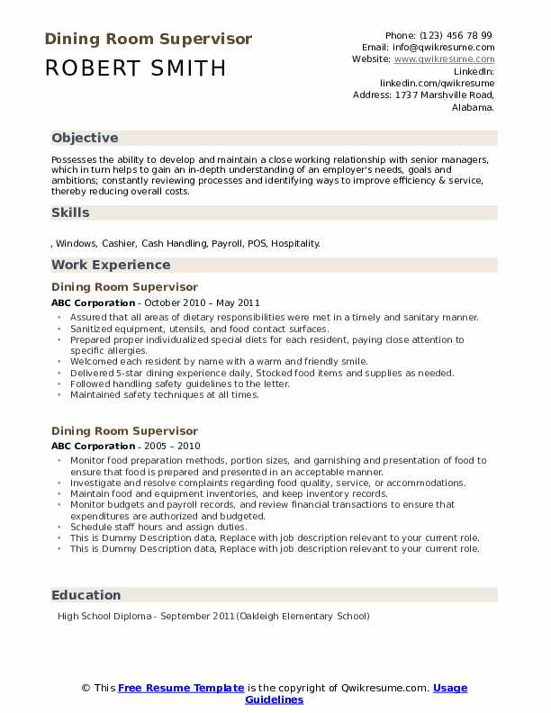 Dining Room Supervisor Resume example