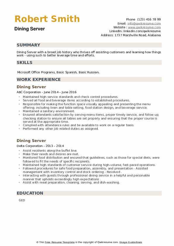 Dining Server Resume example