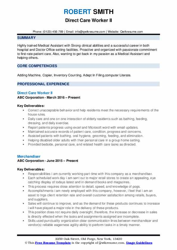 Direct Care Worker II Resume Format