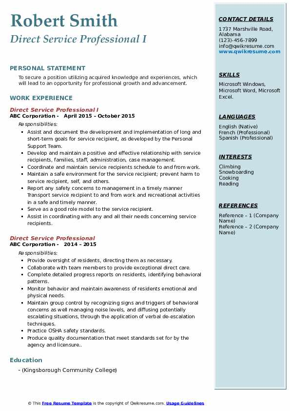 Direct Service Professional I Resume Format