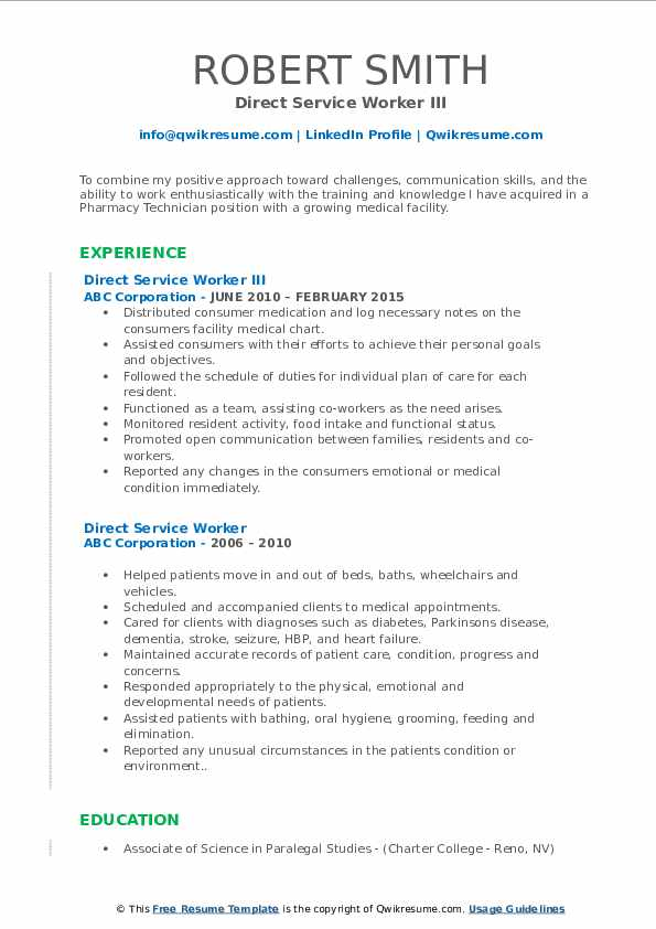 Direct Service Worker III Resume Model
