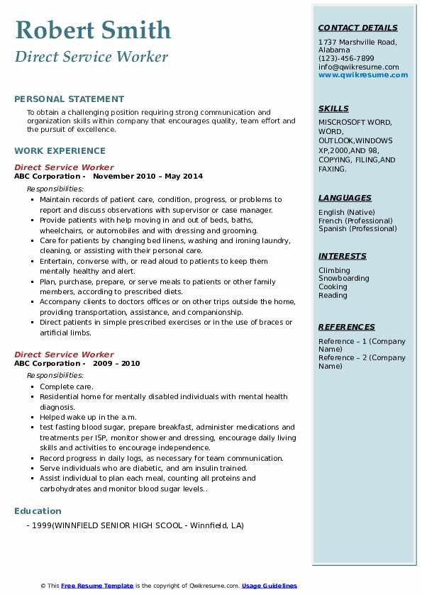 Direct Service Worker Resume Template