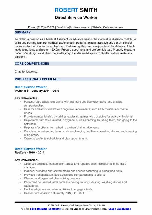 Direct Service Worker Resume example