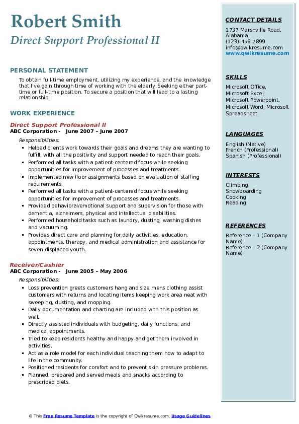 Direct Support Professional II Resume Template