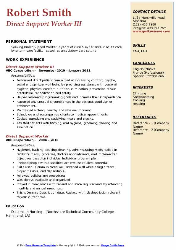 Direct Support Worker III Resume Template