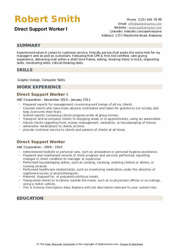Direct Support Worker I Resume Model