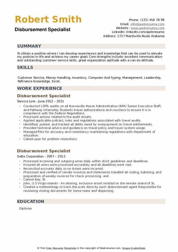 Disbursement Specialist Resume example