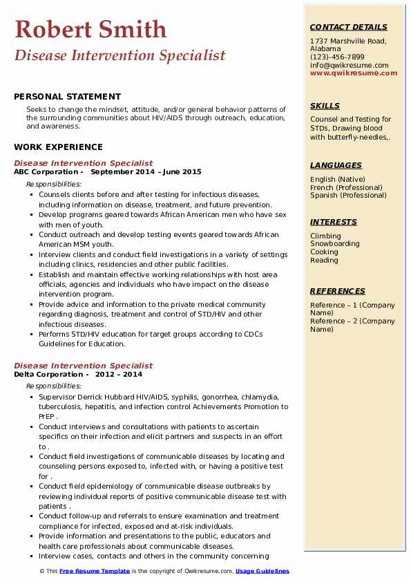 Disease Intervention Specialist Resume example