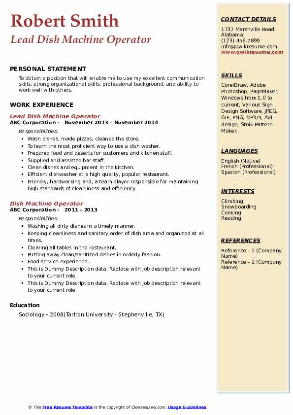 Dish Machine Operator Resume example
