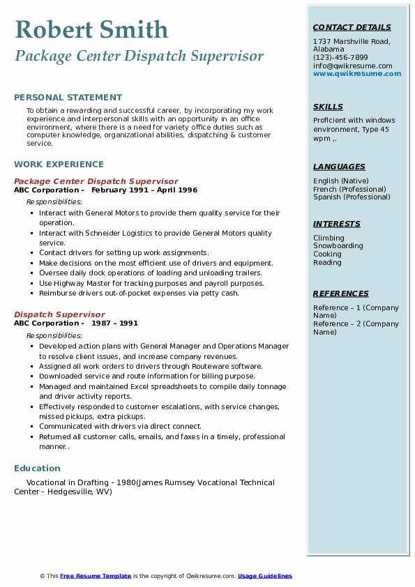 Package Center Dispatch Supervisor Resume Model