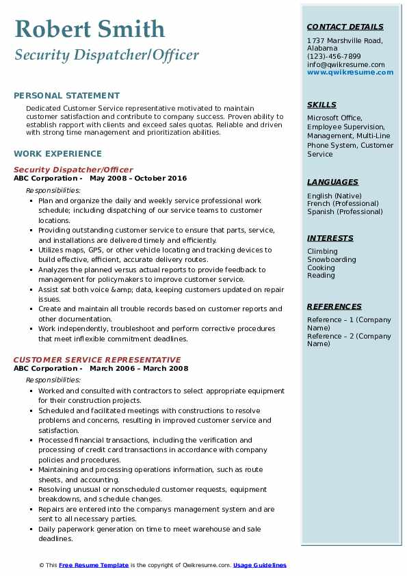 Security Dispatcher/Officer Resume Sample