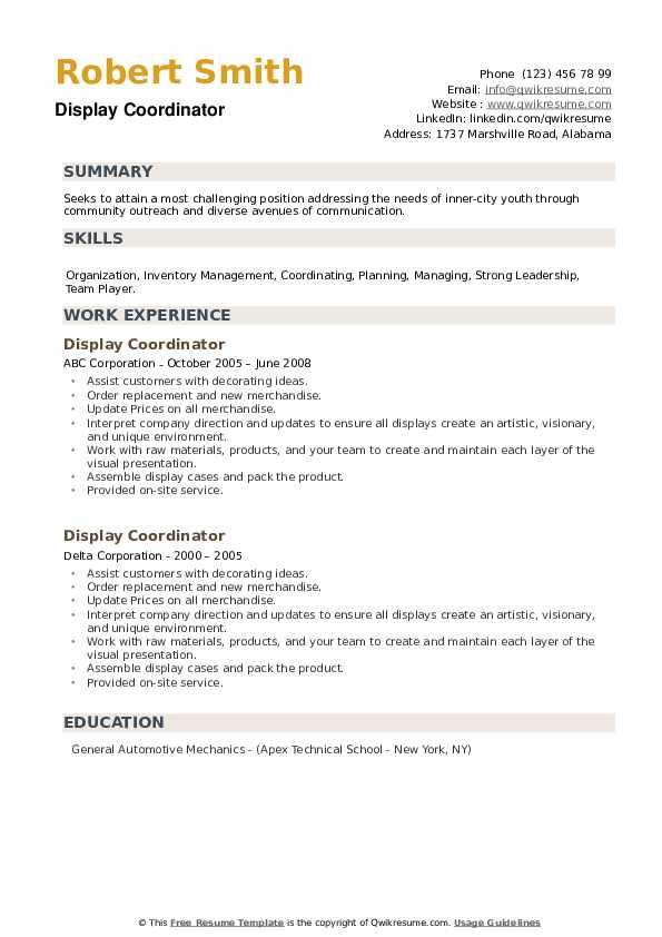 Display Coordinator Resume example