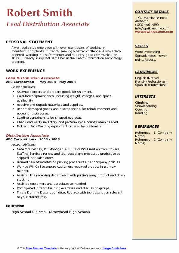 Lead Distribution Associate Resume Model