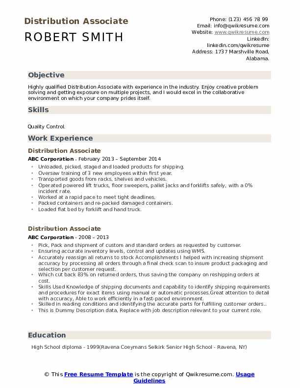 Distribution Associate Resume example