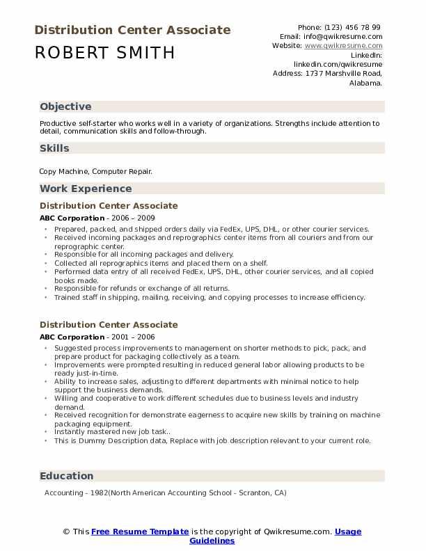 Distribution Center Associate Resume example