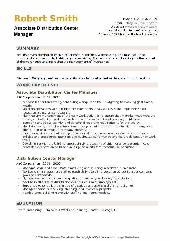 Associate Distribution Center Manager Resume Model