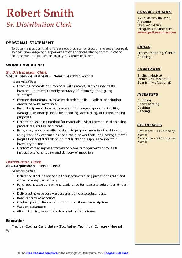 Sr. Distribution Clerk Resume Sample