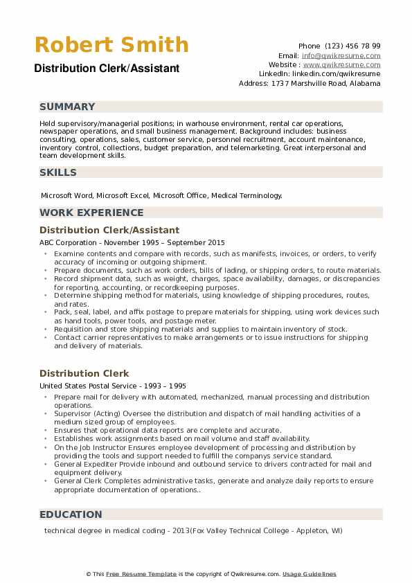 Distribution Clerk/Assistant Resume Sample