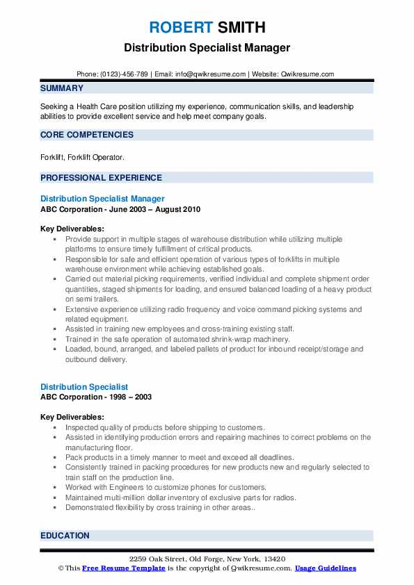 Distribution Specialist Manager Resume Example