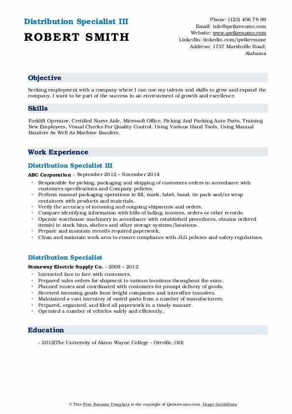 Distribution Specialist III Resume Model
