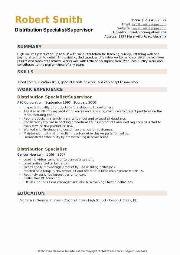 Distribution Specialist/Supervisor Resume Sample