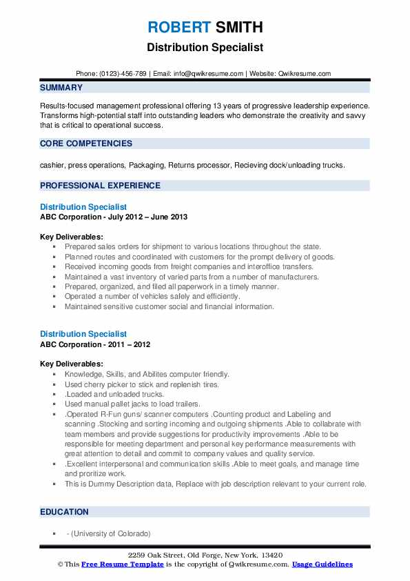 Distribution Specialist Resume example