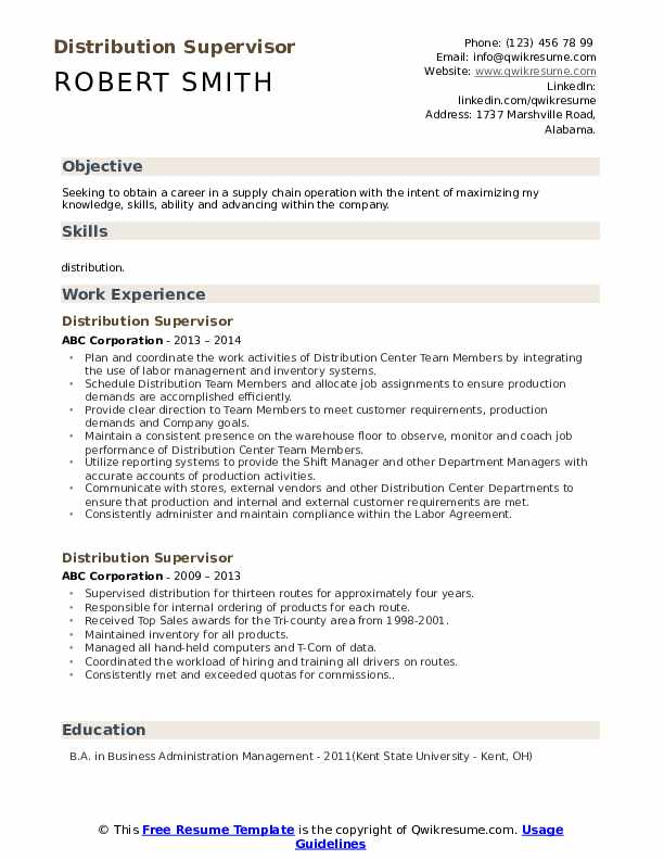 Distribution Supervisor Resume Example