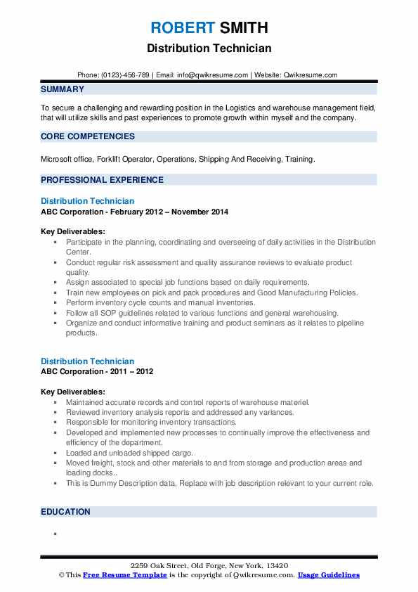 Distribution Technician Resume example