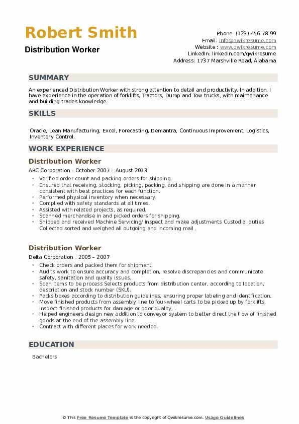 Distribution Worker Resume example
