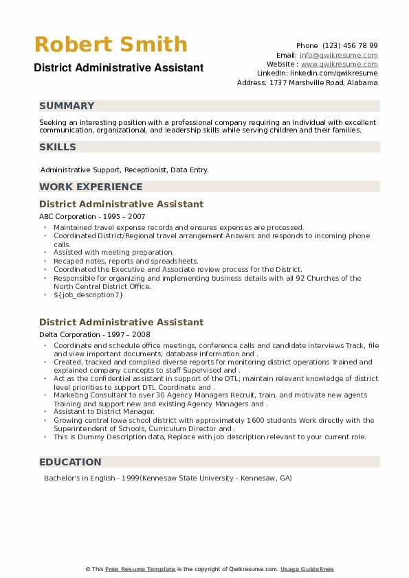 District Administrative Assistant Resume example