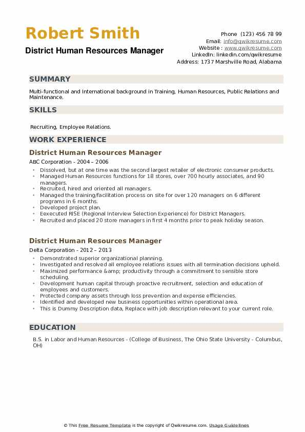 District Human Resources Manager Resume example