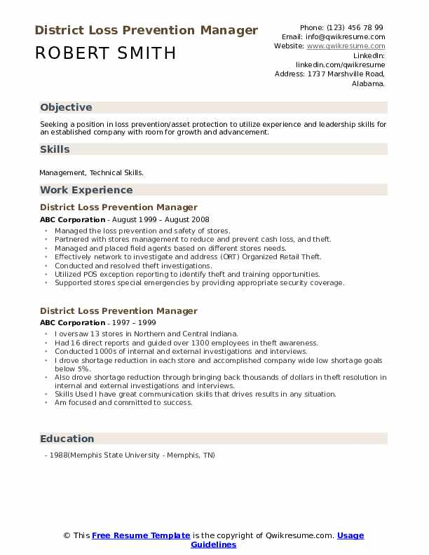 District Loss Prevention Manager Resume example