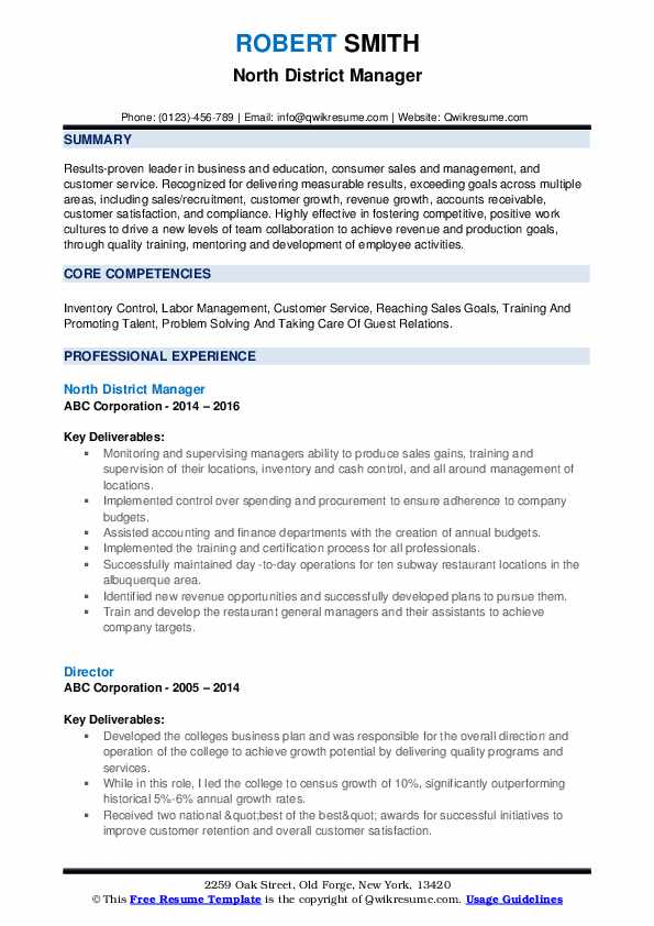 North District Manager Resume Model