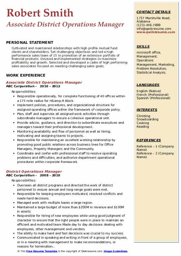 District operations manager resume
