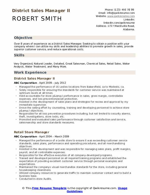 District sales manager resume objective