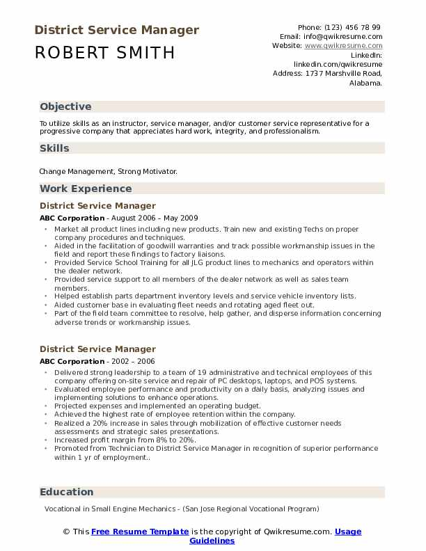 District service manager resume