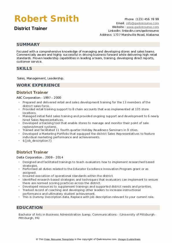District Trainer Resume example
