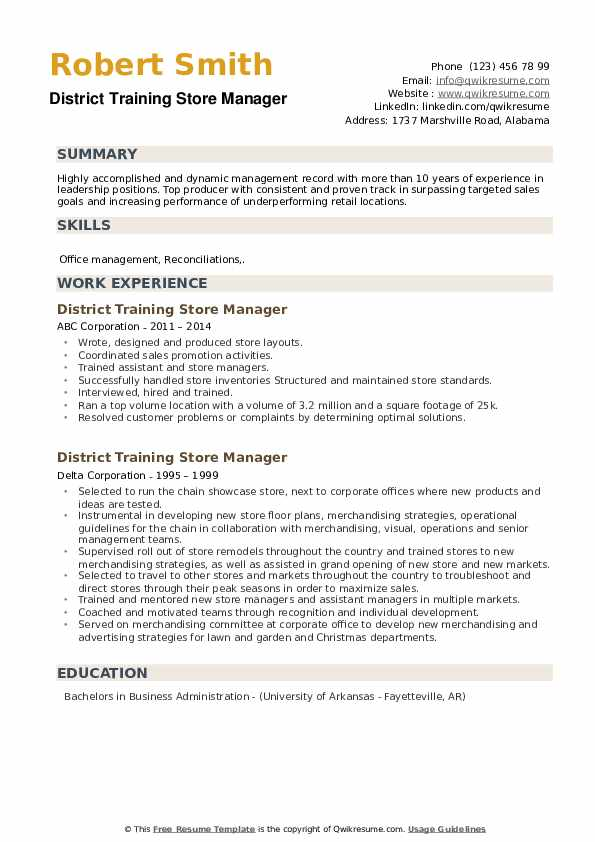 District Training Store Manager Resume example