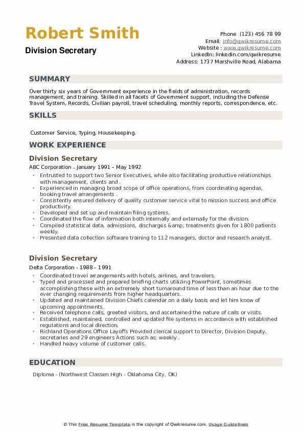 Division Secretary Resume example