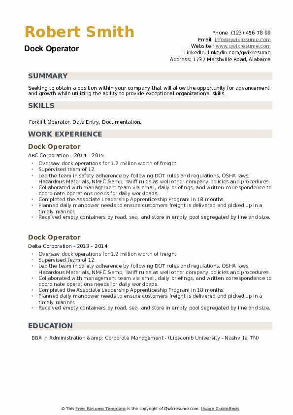Dock Operator Resume example