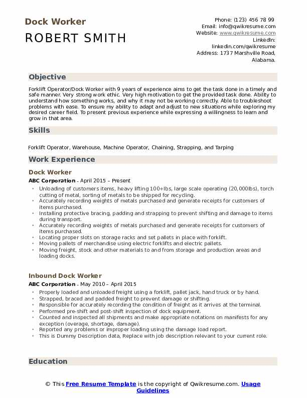 Dock Worker Resume Format